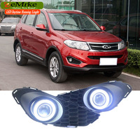 EEMRKE Car Styling For Chery Tiggo 5 2014 2015 COB LED Angel Eye DRL H11 55W Halogen Fog Lights Lamp Daytime Running Light