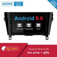 Android 9.0 Car GPS dvd for Nissan X Trail XTrail X Trail T32 T31 Qashqai car headunit radio multimedia steering wheel control