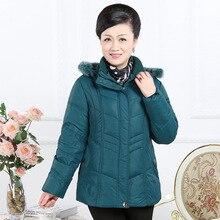 2016 зима у пожилых женщин вниз куртки хлопка куртка большой размер тепловой куртка мать мать и бабушка установлены