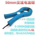 50 мм AC высокий ток зажим типа открытый трансформатор  ручной 1A5A выходной хомут токовый хомут