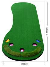 300*90CM Mini Golf Putting Green Indoor Golf Green Putter Household Golf Practice Blanket Turf