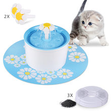 Automatic Feeding of Pets Green Flower Dog Cat Electric fountain For Cats Bowl Drinking Water Drink Dish Filter(China)