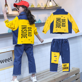 2019 girl foreign style spring new Korean clothes fashion baby children big children's clothing cowboy spring autumn girls set
