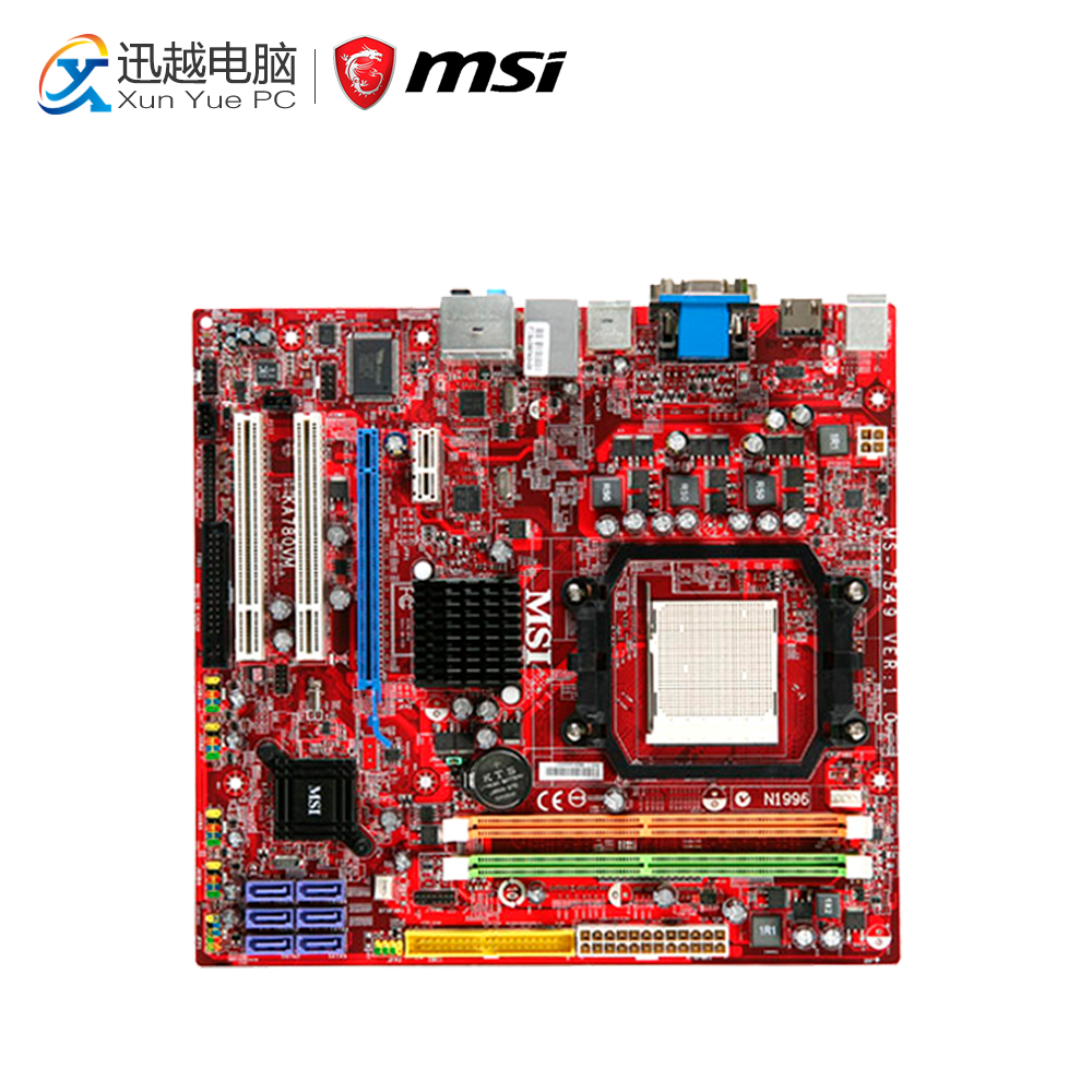 MSI KA780GM2 Desktop Motherboard 780G Socket AM2/AM2+ DDR2 STAT2 USB2.0 Micro ATX nf61s micro am2 se c61 motherboard fully integrated small plate 100