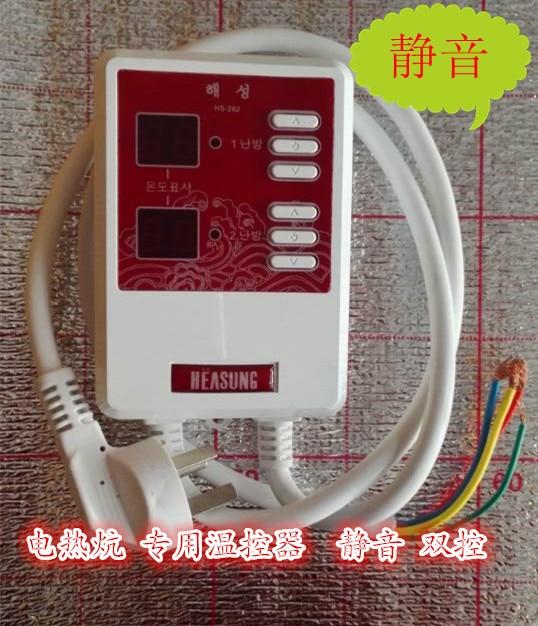 все цены на Heating plate electric film thermostat thermostat silent liquid crystal electric kang thermostat to warm the thermostat mute онлайн