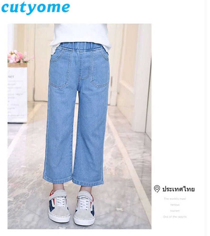 Teenage girls wide leg jeans pants7