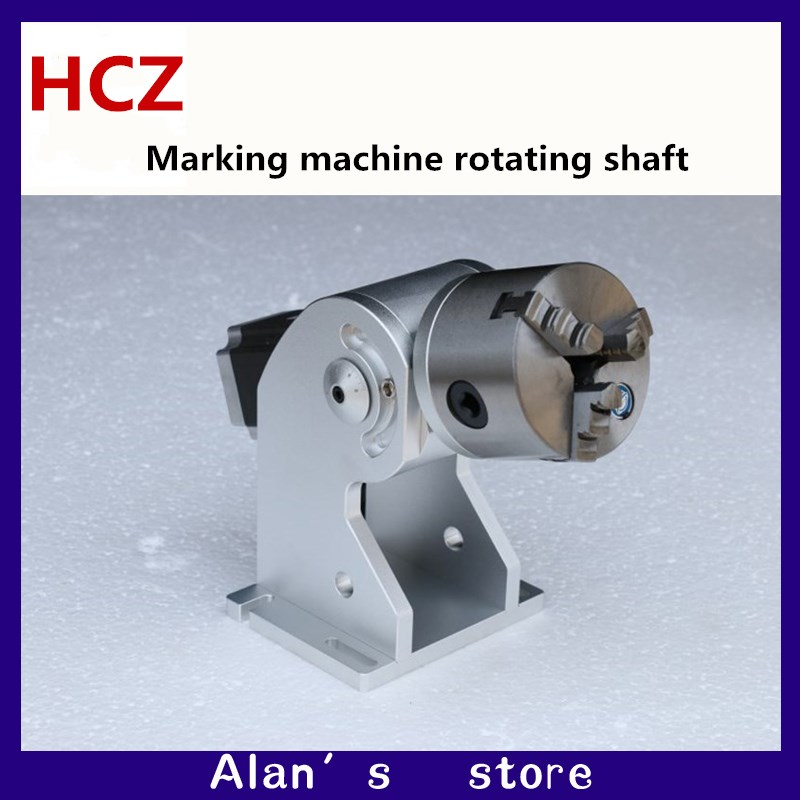 Optical Metal Marking Machine Laser Marking Machine Accessories Rotating Shaft Rotating Head Fixture Rolling Chuck