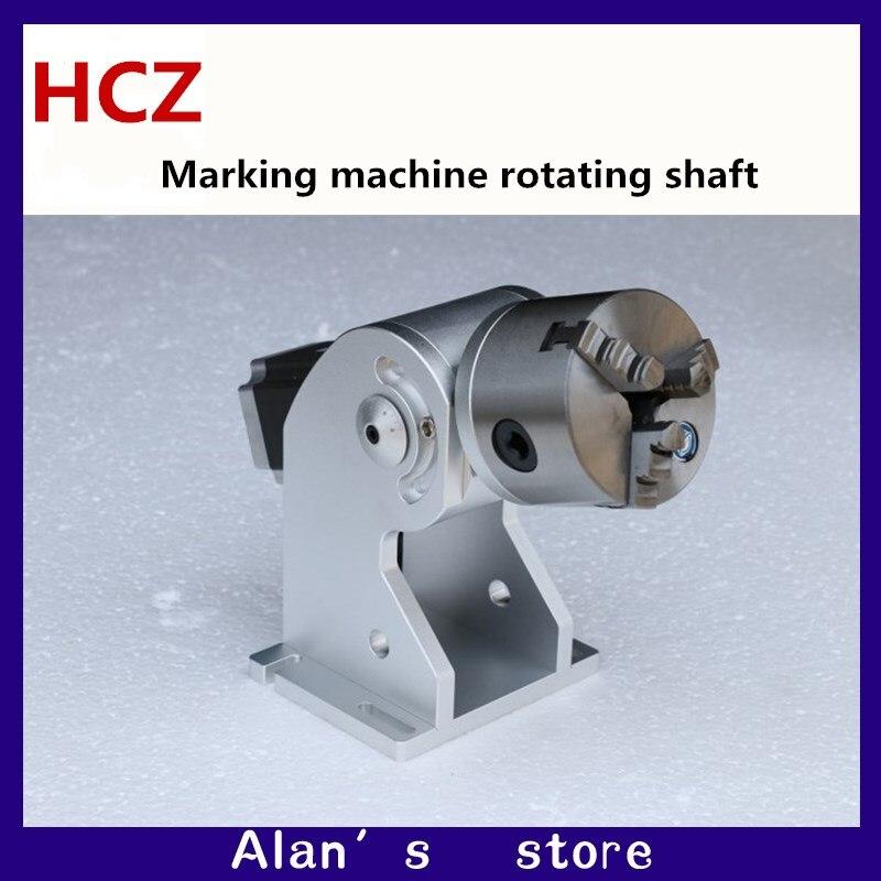 Ottica macchina per marcatura laser metallo marcatura macchina accessori albero rotante rotante proiettore a testa di rotolamento mandrino