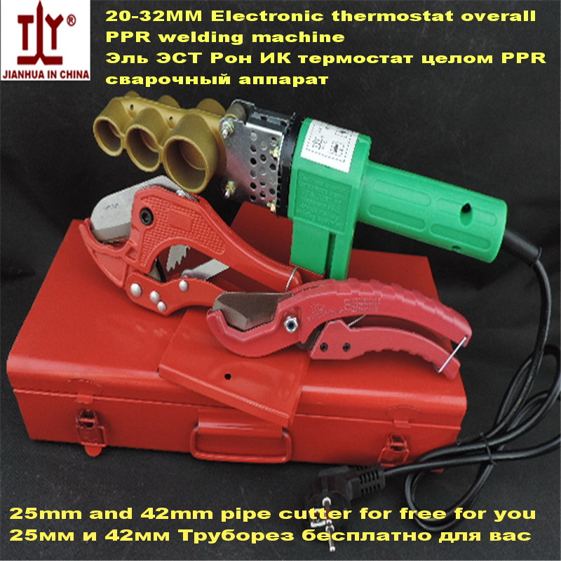 Free shippng 20-32mm AC220V/110V 600W Plumber tool Integrated welding ppr machine pipes plastic pipe welding  Automatic Heating free shipping plumber tool with 42mm cutter 220v 800wplastic water pipe welder heating ppr welding machine for plastic pipes