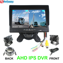 AHD Truck Bus Rear View Front camera 24V System 1920*1080P S