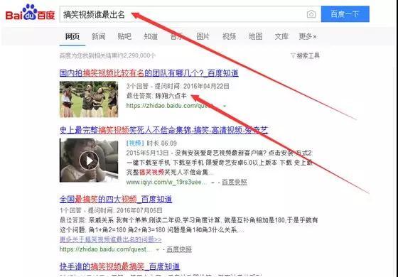 羊毛党之家 自媒体引流又来了不是? https://yangmaodang.org