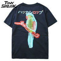 Japanese Harajuku T Shirt Men Parrot Bird Print Hip Hop Tshirt Streetwear 2018 Summer Casual Cotton