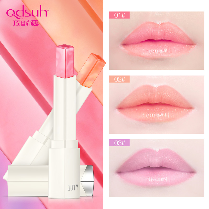 Qdsuh Star Full Color Lip Balm 3 colors Watery Vivid Highly Nourishing Moisturizing Cosmetic Lipstick  Makeup Lip Care Beauty