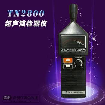 Tajwan TN2800 ultradźwiękowy detektor wycieku Turner TN-2800 prawdziwej ultradźwiękowy detektor wycieku tanie i dobre opinie minihua Installation engineering