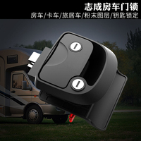 Push type door locks,R3 mechanical door lock Special car modified car Motorhome RV accessories