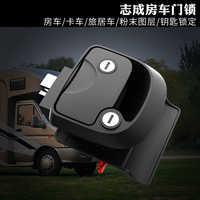 Push-type door locks,R3 mechanical door lock Special car modified car Motorhome RV accessories