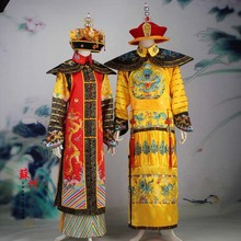 Halloween Xmas Cosplay Costume China Ancient Qing Dynasty Emperor empress Queen prince Royal Couple Clothes Gown