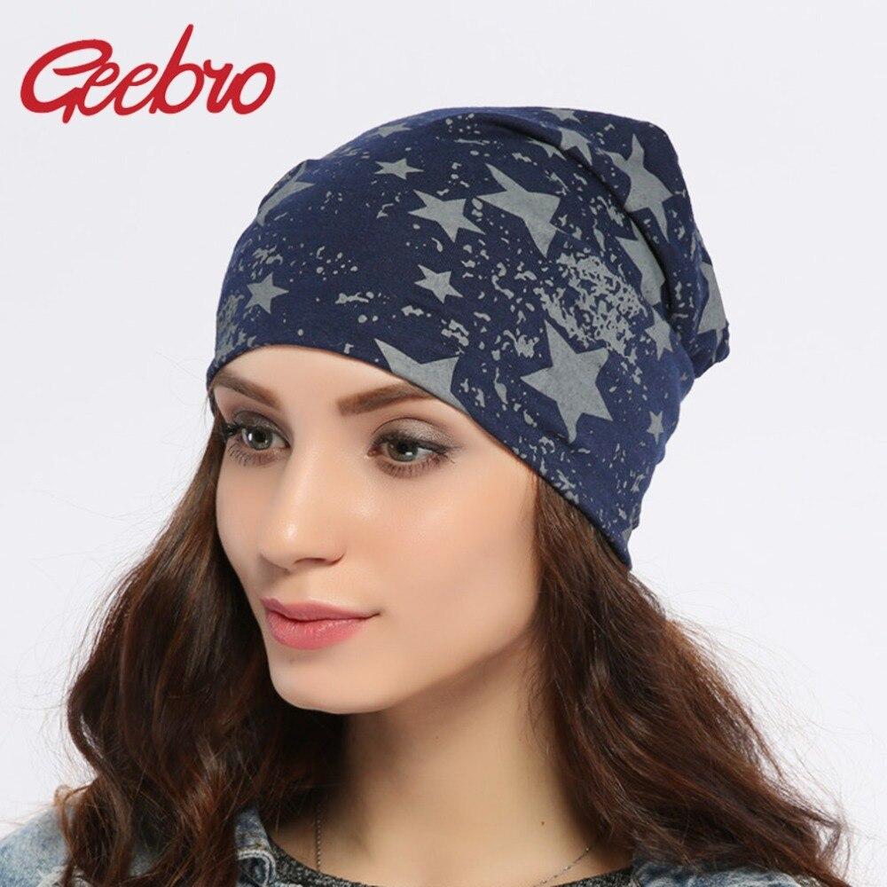 Geebro 2018 Women's   Beanie   Hat Autumn Stars Knitted   Skullies   Hat for Ladies Men's   Beanies   Hip-Hop Star Balaclava   Beanies   Caps