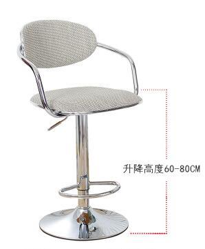 Fashion Bar Chair. Cane Bar Chair. Chair Bar Stool..