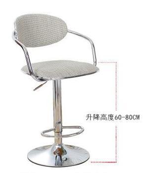Fashion bar chair. Cane bar chair. Chair bar stool.. кресло для персонала green cane chair