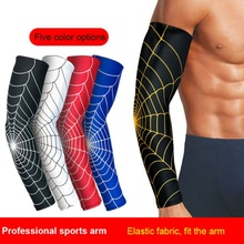 High Elastic Breathable volleyball Basketball Fitness Sports Elbow Protector Running Cycling Arm Spider Sleeves Bicycle
