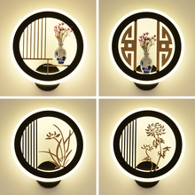 Modern Chinese Style Round Acrylic 28cm in Diameter LED Wall Sconce Lamp for Aisle Bedroom