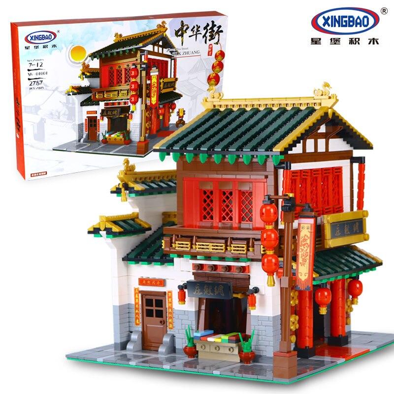 XingBao 01001 2787 pièces créatif chinois Style soie Satin magasin LegoINGlys ensembles Arquitectura blocs de construction briques jouets pour enfants