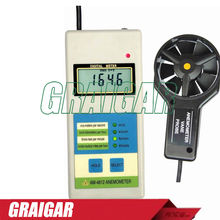 Buy AM4812 Digital Multifunctional Anemometer AM-4812