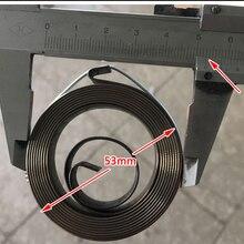 Спиральная пружина на заказ, плоская спиральная пружина, торсионная пружина для сверлильного станка, 0,8x10x1540x53 мм