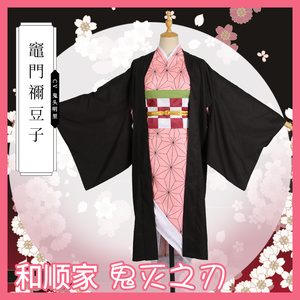 Image 3 - Hot New Anime Demon Slayer: Kimetsu no Yaiba Cosplay Kamado Nezuko Woman Japanese Kimono Cosplay Costume