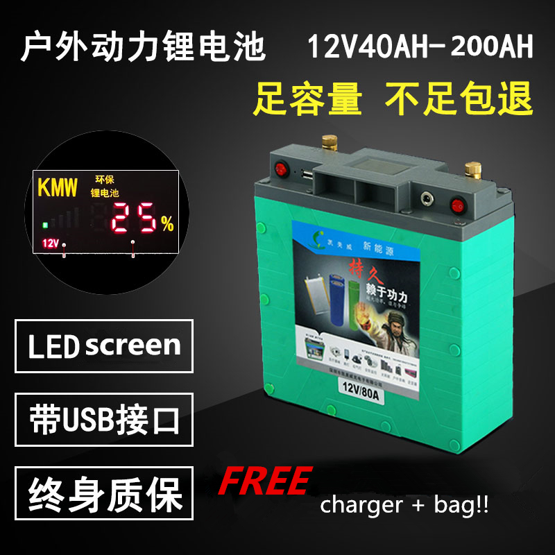 Power <font><b>battery</b></font> <font><b>12V</b></font>/5V USB 120AH,150AH,180,220AH Li-pol <font><b>lithium</b></font> ion for boat motors/solar panel,outdoor,emergency power bank image
