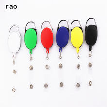 Various card sets Retractable Pull Badge Reel ID Lanyard Name Tag Card Badge Holder Reels Recoil Belt Key Ring Chain Clips(China)