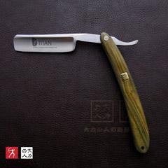 https://www.aliexpress.com/store/product/1-Razor-1-Blade-Long-Handle-Men-Shaving-Safety-Razor-Double-Edge-Razors-Brass-Plating-Classic/513494_32470465102.html