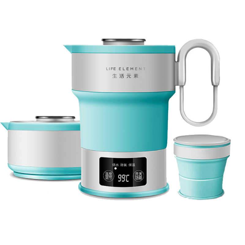 110-220V Electric Mini Travel Kettle Silicone Foldable Automatic Power-off Camping Portable Water Boiler With Cup Electric