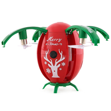 JJRC H66 Egg 720P WIFI FPV Selfie Drone with Gravity Sensor Model RC Quadcopter for Kids Christmas Gifts Persents Spare Parts