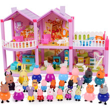 Peppa Pig George pink pig Family and friends Toys Doll Real Scene Model Amusement park house PVC Action Figures toys peppa pig toys doll real scene model house pvc action figures family member toys early learning educational toys for children