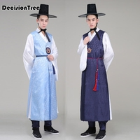 2019 new korean hanbok man traditional clothing korean national costumes male korean traditional clothing costume wedding