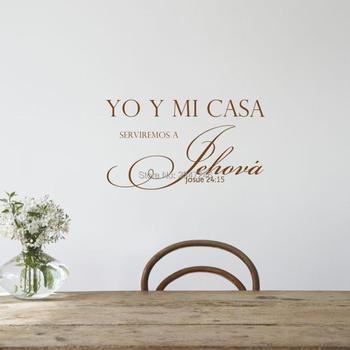 Frases En Español Calcomanías De Pared Yo Y Mi Casa Pegatina De Vinilo Tallado Letra Papel Tapiz Para La Decoración Del Hogar