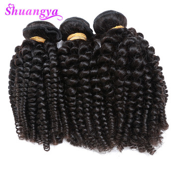 Peruvian Bouncy Curly Human Hair Weaves 3 Bundles Funmi Hair Extensions Remy 100% Human Hair Bundles  Can Be Dyed And Bleached