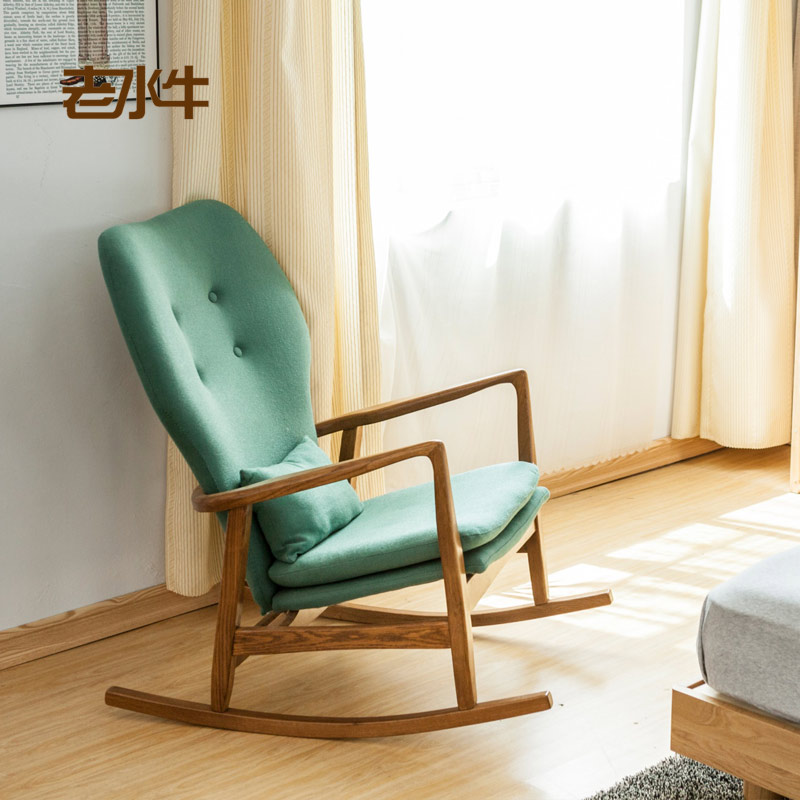 Wood rocking chair recliner siesta lounge casual cafe old sofa ...