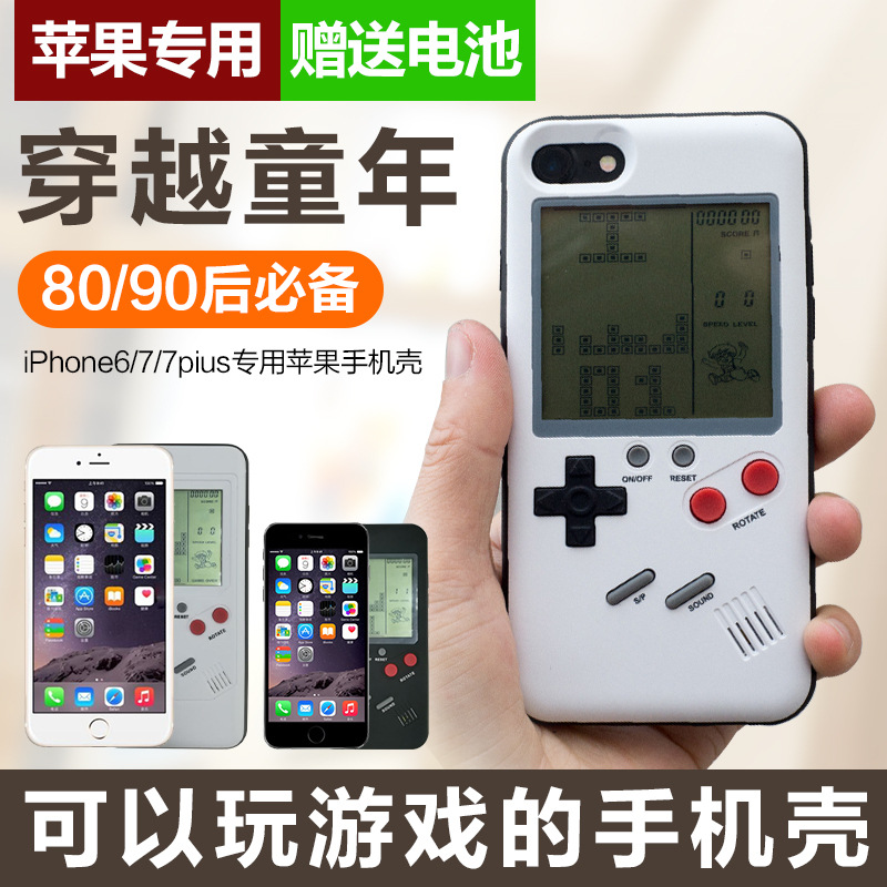 KaRue Mini Classic Console Handheld Game Players Play Tetris Phone Case Gift For best Child