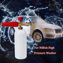 Arandela de coche, pistola de espuma, lanza de espuma para nieve, para lavadora de alta presión Nilfisk, generador de espuma con boquilla de pulverizador ajustable