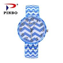 PINBO, новинка, роскошный бренд, модные кварцевые часы, для женщин, девушек, в полоску, растягивающийся браслет, часы, повседневные часы, женское платье, подарок, Relogio