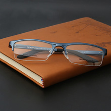 New Mens Glass Frame, Aluminum Magnesium Business Ultra Light Myopia Optical Frame