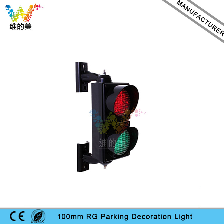 Plastic Cobweb Lens 100mm AC 110V 220V 230V Red Green Traffic Signal Light