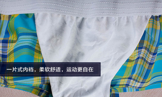 New Arrival Men's Polyester Low-waist Plaid Boxer Trunks SUPERBODY Fashion Sexy Loose Casual Shorts SUP151103
