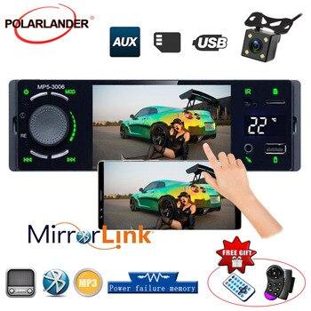 Ραδιόφωνο αυτοκινήτου 4.1 mirrorlink Android στερεοφωνικό bluetooth οθόνη αφής πίσω κάμερα usb Κάμερες Αυτοκίνητο - Μοτοσυκλέτα MSOW