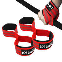 Figure 8 Weight Lifting Straps for Home Gym Powerlifting Fitness Pull-up Deadlift Horizontal Bar Gripping Strength Wrist Support