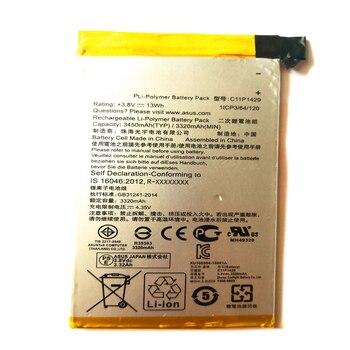 C11P1429 аккумулятор для мобильного телефона ASUS ZENPAD C 7,0 c7 0 Z170MG  Z710CG Z710C P01Z 3450 mAh аккумулятор с инструментами для ремонта в