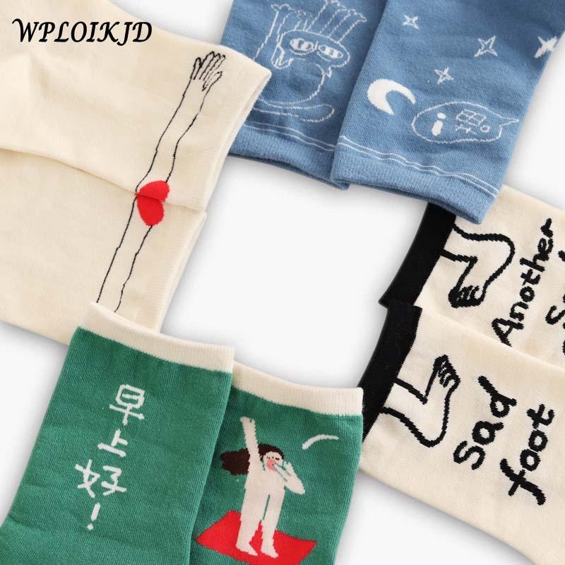 Women Foot Moon Creative Cartoon Cute Funny Socks Harajuku Divertidos Chaussette Femme Skarpetki Sokken Street Calcetines Mujer